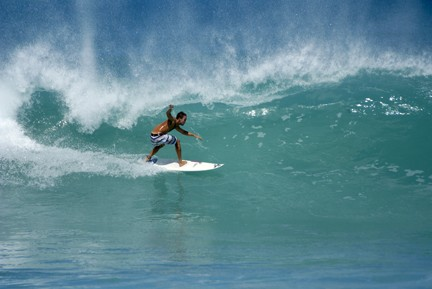 Jose Gil rides Epic Swell Deerfield May 8th